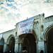 The façade of al-Aqsa