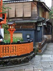 orange and prussian blue (shimo ochiai) Tags: orange japan kyoto asia gion kansai prussianblue