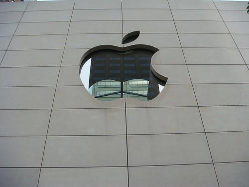 普通的建築物只要加上蘋果就是貴