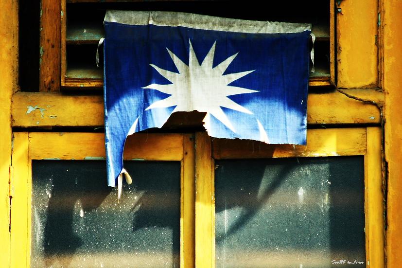 Malaysia Ku?