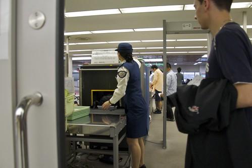Seguridad en Haneda - Rayos X