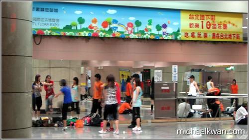 Taipei's Next Dance Crew