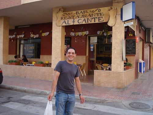 In Front of David's Dad's Restaurant