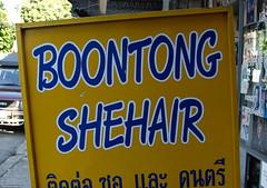 Boontong shehair
