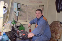 "My friend, Kosta Mihailov, BDZ engine driver, in cab of Soviet-built 3000 horsepower diesel electric ""Lyudmila"" locomotive, on a special train from Stara Zagora to Veliko Tarnevo, Bulgaria, February, 2007 (Ivan S. Abrams) Tags: arizona canon20d ivan trains bulgaria getty balkans abrams railways lada trainspotting sovietunion gettyimages railroads ussr ludmilla smrgsbord tucsonarizona lyudmila 5photosaday railfans 12608 trainwatching madeinussr diesellocomotives railwayenthusiasts europeanrailways onlythebestare internationalrailways dieselelectriclocomotives sovietbuiltlocomotives ivansabrams trainplanepro kostadinmihailov madeinsovietunion pimacountyarizona safyan arizonabar kostamihailov arizonaphotographers ivanabrams cochisecountyarizona bulgarianlocomotives worldrailways sovietbuiltrailwayequipment easteneuropeanrailways railwaysofeurope tucson3985 gettyimagesandtheflickrcollection copyrightivansabramsallrightsreservedunauthorizeduseofthisimageisprohibited tucson3985gmailcom ivansafyanabrams arizonalawyers statebarofarizona californialawyers copyrightivansafyanabrams2009allrightsreservedunauthorizeduseprohibitedbylawpropertyofivansafyanabrams unauthorizeduseconstitutestheft thisphotographwasmadebyivansafyanabramswhoretainsallrightstheretoc2009ivansafyanabrams abramsandmcdanielinternationallawandeconomicdiplomacy ivansabramsarizonaattorney ivansabramsbauniversityofpittsburghjduniversityofpittsburghllmuniversityofarizonainternationallawyer"