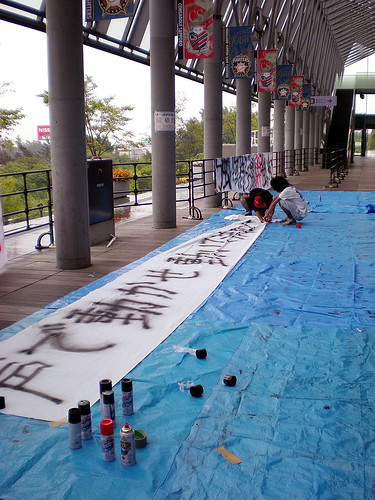 Sapporo Fans Make a Banner