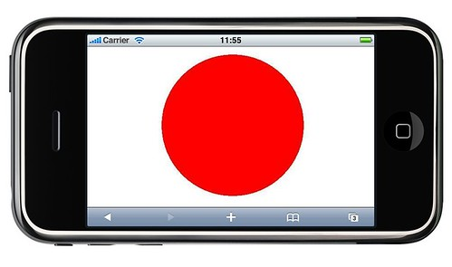 iPhone in Japan (by Flickr user nobihaya)