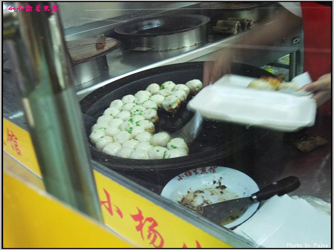 上海小楊生煎