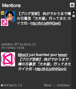 tweetdeck_mention
