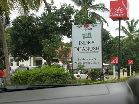 ccd and indra dhanushRoad to Mysore 150707