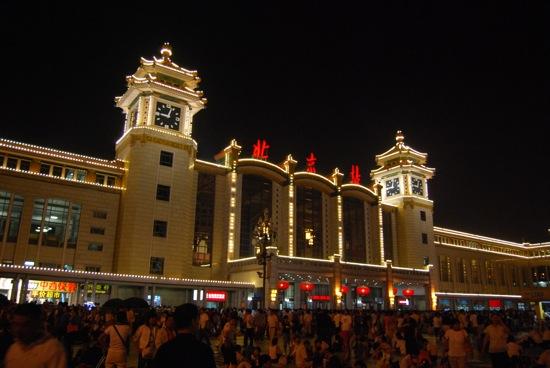 station 14-Beijing104