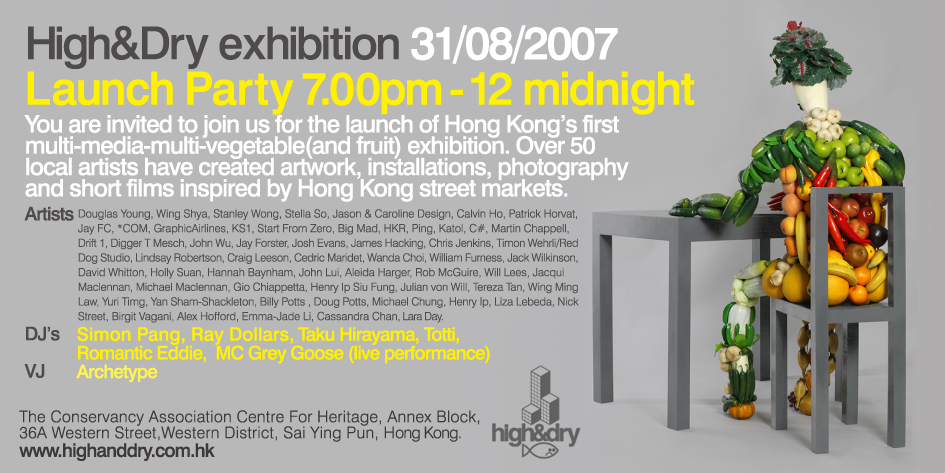 High & Dry Exhibition.