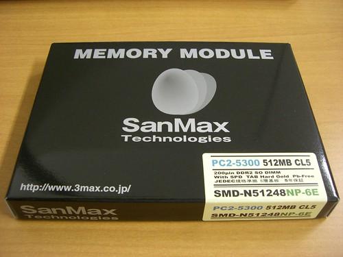 SanMaxメモリー