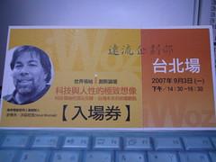 蘋果電腦創辦人:Steve Wozniak