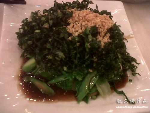 Fried Hong Kong Cabbage 炸香港芥籣
