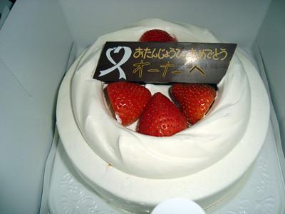 あ!ケーキだ!!