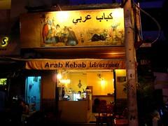 Arab Kebab, HCMC