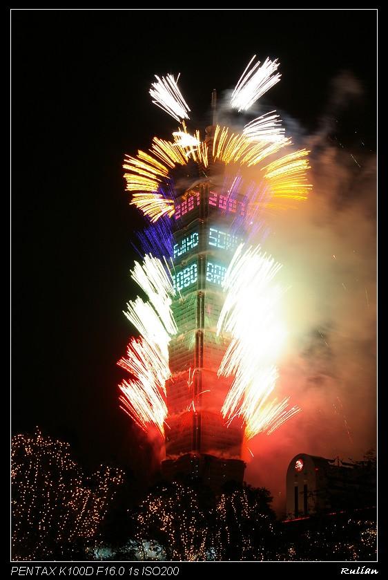 IMGP7381_好多顏色的煙火同時發射,滿壯觀的