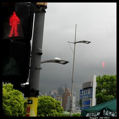 I took what I saw... (jijis) Tags: china original red reflection shanghai guess magic haha  pudong redlight traficlight   busdoor  why2 beforerain itookwhatisaw iwasinthebus darkcloursareimportantforthisphenomenon