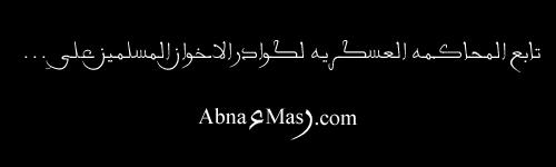 mo7akma by yasary masry