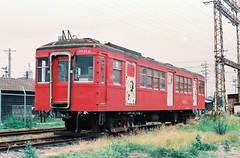 名鉄3880系 (3) (OOMYV) Tags: meitetsu nagoya japanese rail train red
