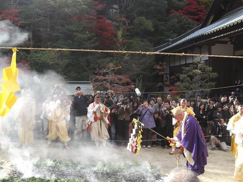 宮島 大聖院で 火渡り式6