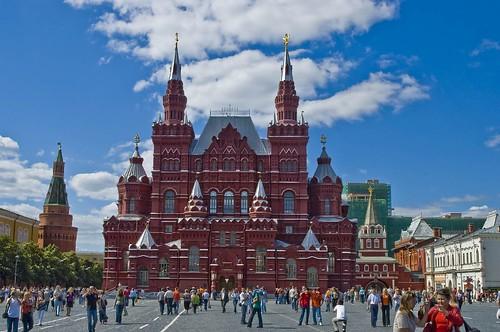 מוזיאון ההיסטוריה הלאומי, מוסקבה