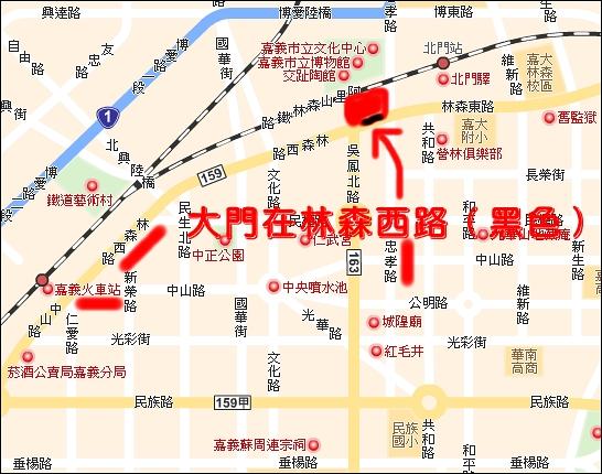 嘉義街道圖