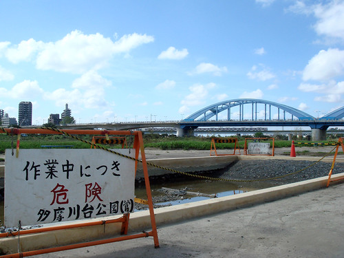 Tamagawa, post-typhoon