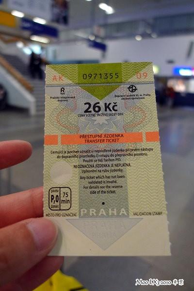 巴士車票-1