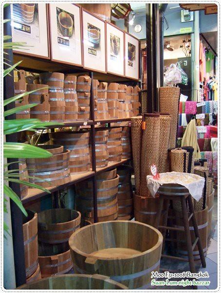 Suan-Lum 檜木桶