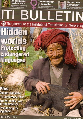 Cover of ITI Bulletin May-June 2010