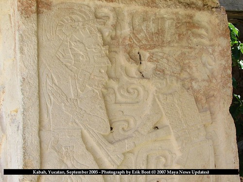Kabah, Yucatan, Mexico - Part of Left Jamb, Depicting Two Warriors in Combat