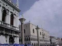 Scorcio del Palazzo ducale