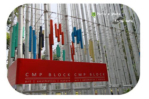 CMP BLOKC20101111