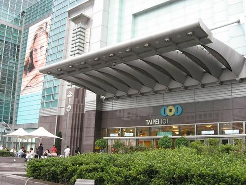 Taipei 101 Entrance..