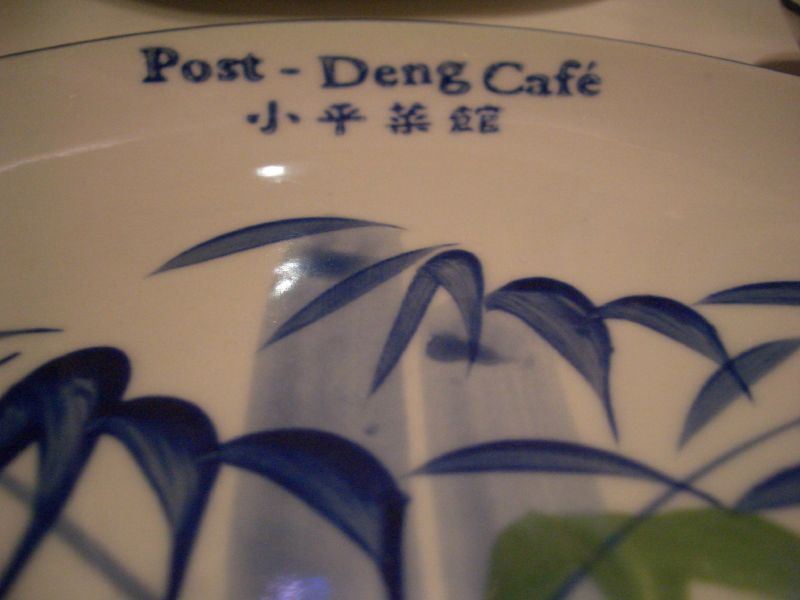 Post-Deng Cafe