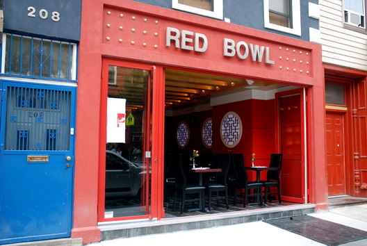 Red Bowl Open