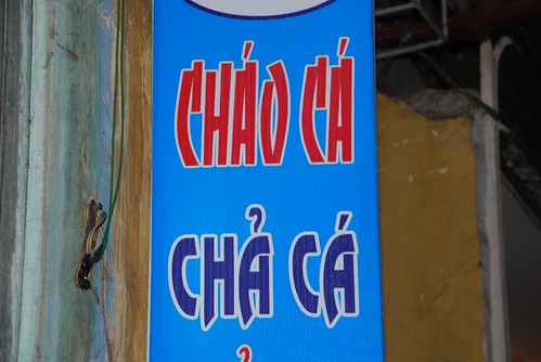 chao signage