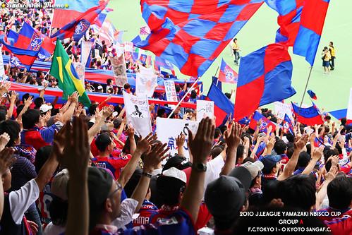 2010ナビスコカップ FC東京vs京都