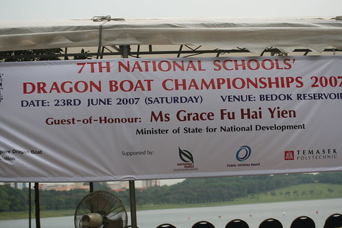 Dragon Boat 2007 163