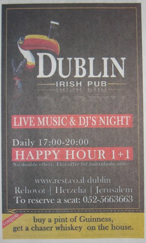 Dublin bar ad