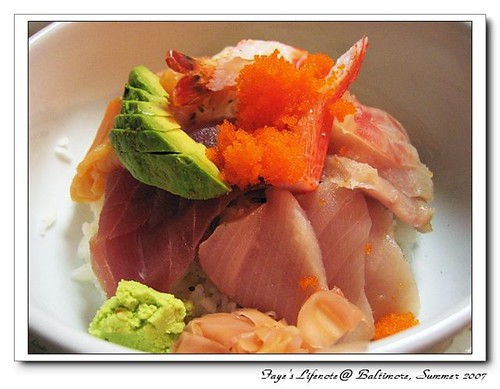 Sashimi Rice