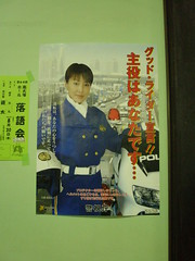 高島礼子のセクシー画像(14)