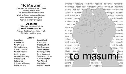 masumi exhibit info