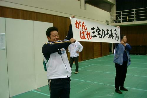 若き日の池田直弥選手