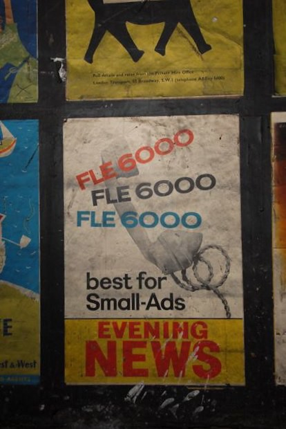 Recently Uncovered Amazing Advertising Posters