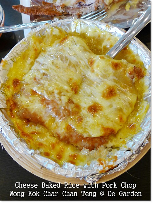 Cheese Baked Rice with Pork Chop