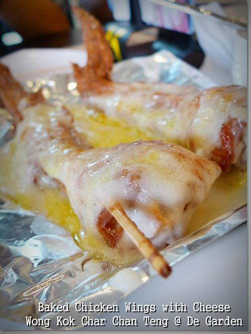 Baked Chicken Wings with Cheese