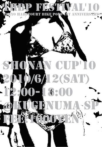SHONAN CUP '10